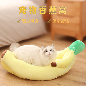Lanboer Pet Dog Cat Soft Bed